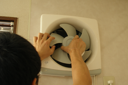 換気扇クリーニングプロペラタイプ