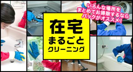 pc_2011oosouji_32-02